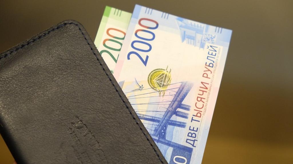 Россияне начнут получать новые пенсионные выплаты