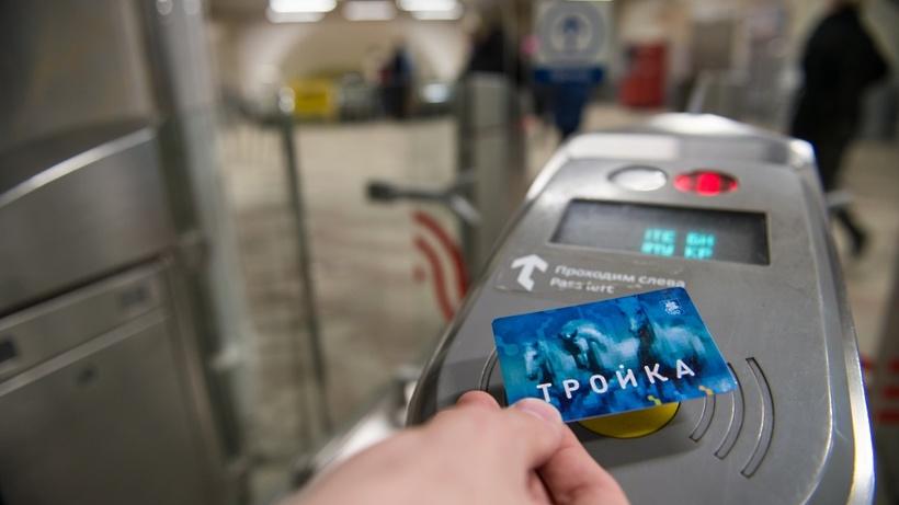 Москвичам рассказали, какэкономить наобщественном транспорте