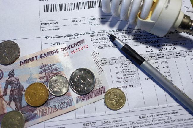 Как в 2018 году в Ивановской области изменятся тарифы ЖКХ
