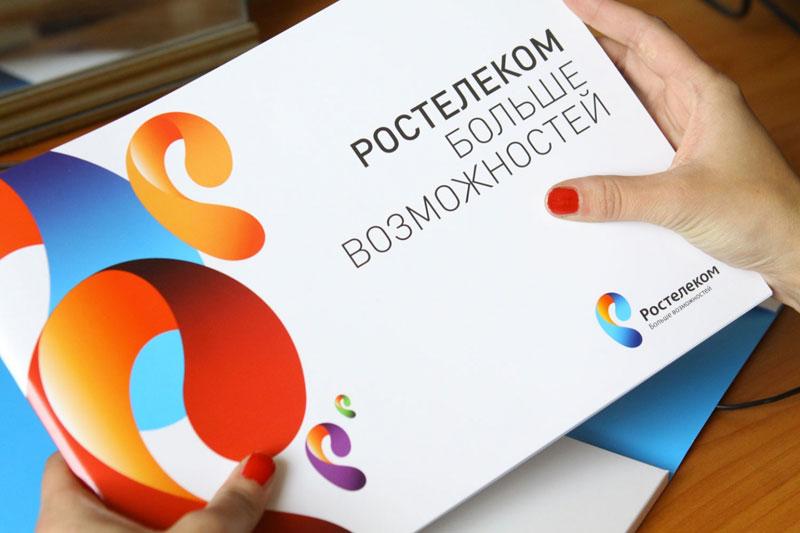 Выборы, ЕГЭ и индустриальный интернет: Ростелеком рассказал о планах на 2018 год