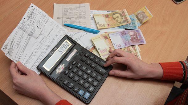 Сколько платят за коммуналку в Украине и ЕС: подорожает все