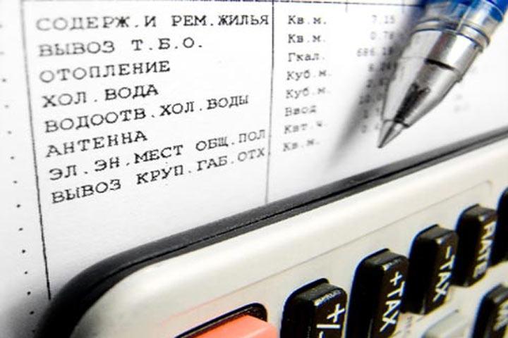 Выросший тариф на вывоз мусора возмутил жителей Хакасии