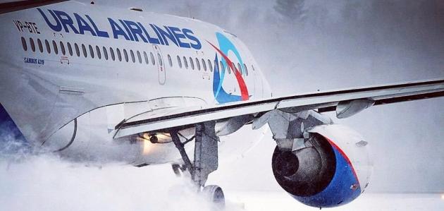 Уральские авиалинии открыли продажу субсидированных билетов в Калининград