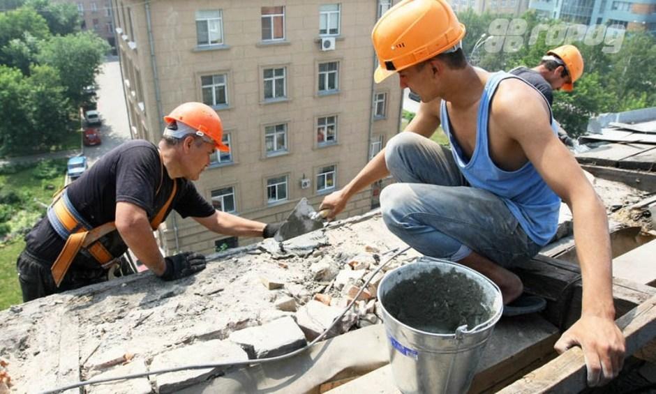 Как уменьшить тариф на капитальный ремонт дома