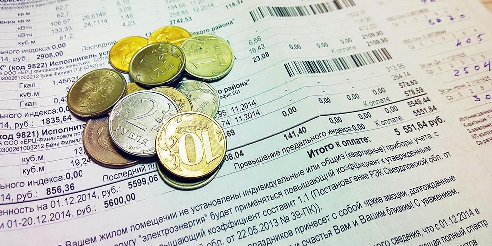 Средний рост ЖКХ-тарифов в Хабаровском крае составит четыре процента