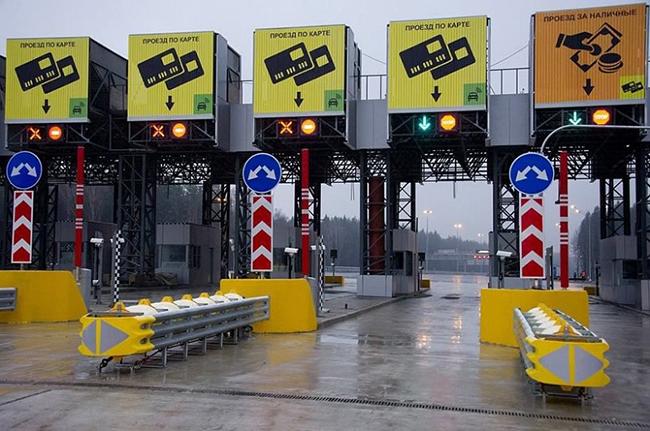 Действуют новые тарифы на трассе Москва Петербург М-11