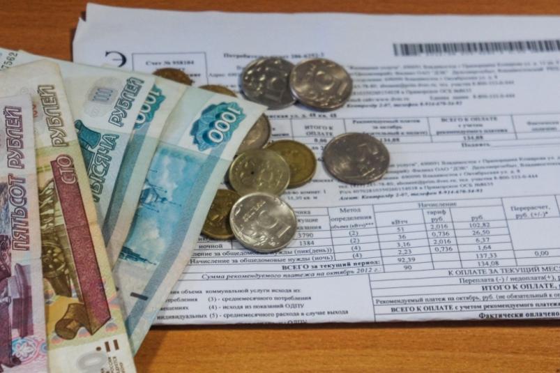 Хабаровчанам на заметку: о перерасчете платы за временное отсутствие в жилом помещении