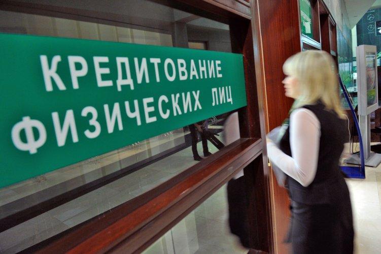 Сбербанк резко снизил ставки по потребительским кредитам