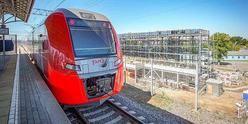 Для пассажиров МЦД сделают единый билет и тариф