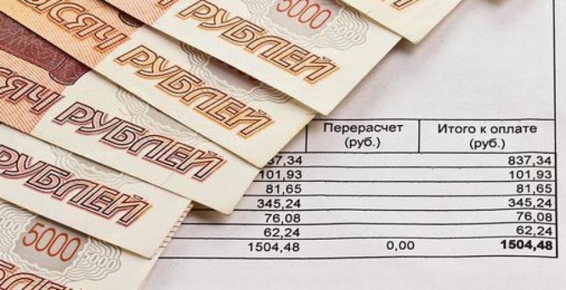 Эти беспощадные счета, или Как снизить оплату за коммуналку