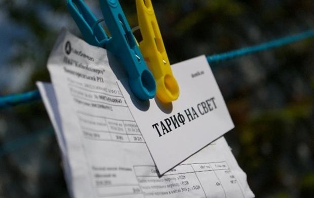 В Мурманской области тарифы на электроэнергию третий год подряд устанавливаются на минимальном предельном уровне