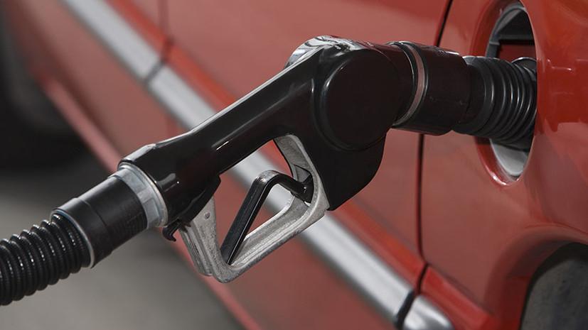 Бензин в России за неделю подорожал на 80 копеек