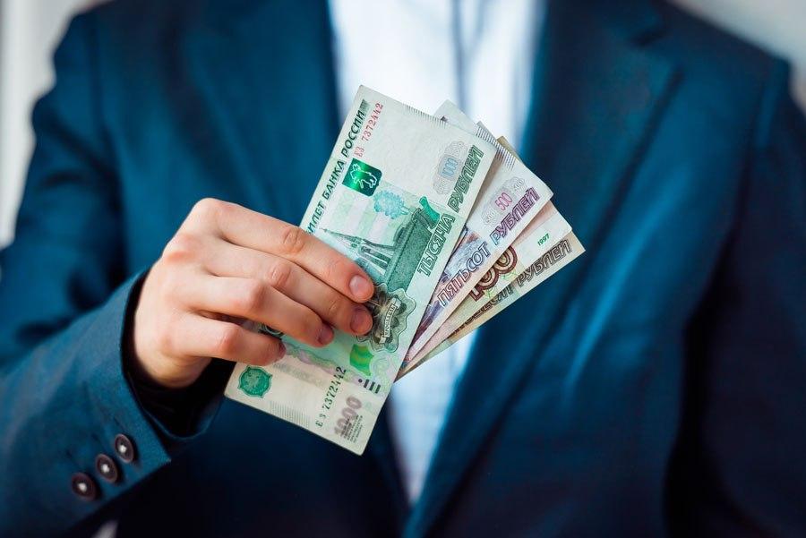 Названы регионы, где в ближайшие два месяца повысят зарплаты