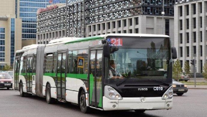 Жителям столицы предлагают обсудить увеличение тарифа на проезд
