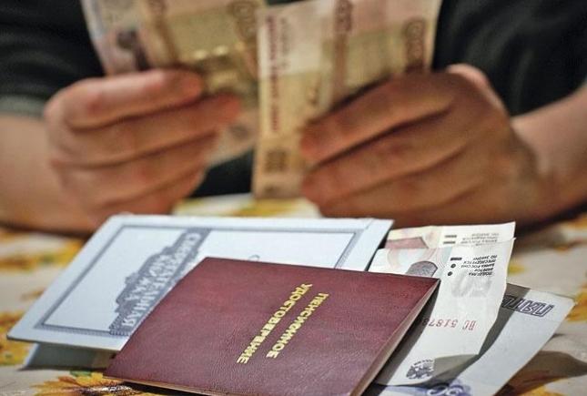 Часть безработных отправят на досрочную пенсию