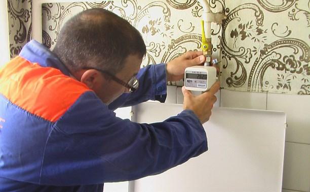 Как подключить газовый счётчик в квартире?