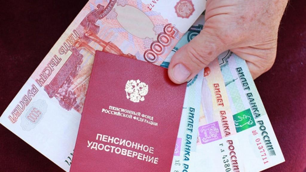 С 1 августа в России вырастут пенсии