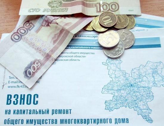 Кому положена компенсация расходов на уплату взноса на капитальный ремонт?