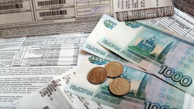 Минэкономразвития предложило индексировать тарифы ЖКХ в два этапа