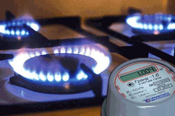 Тариф на газ по счетчику с 1 июля 2018 года