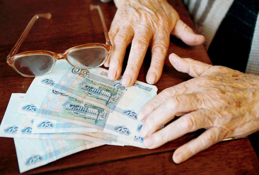 https://lb.ua/economics/2018/08/16/405293_sebestoimost_dostavki_pensii.html
