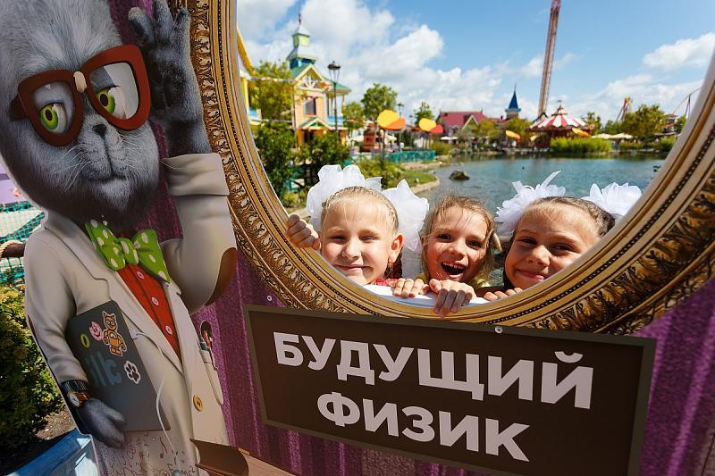 Взрослые могут посетить Сочи Парк по детским тарифам