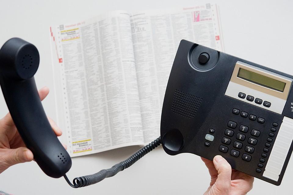 Льготы на оплату домашнего телефона в Москве