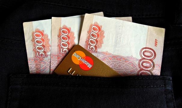 Банки начнут временно блокировать карты россиян