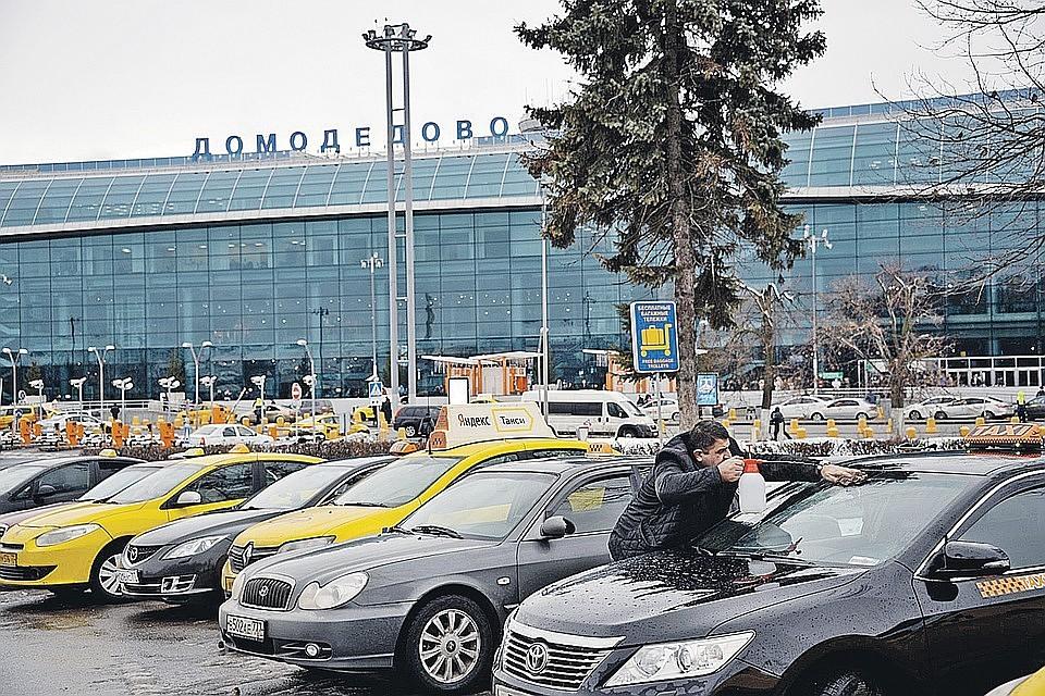 Московским таксистам предложили самим определять тарифы за поездку
