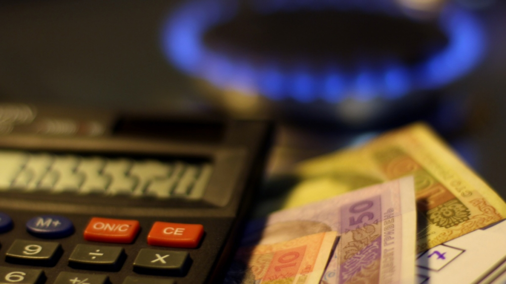 Тарифы на газ на Украине повысят в три этапа