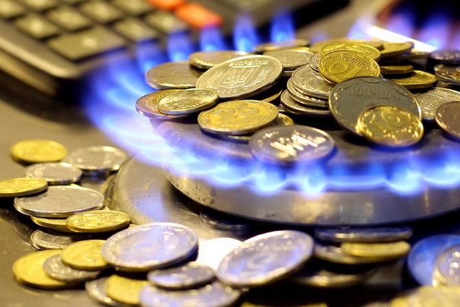 Сколько будет стоит газ в Украине с 1 ноября 2018 года