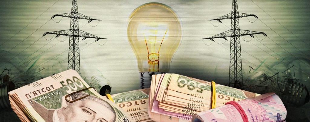 В Украине хотят поднять тариф на электроэнергию