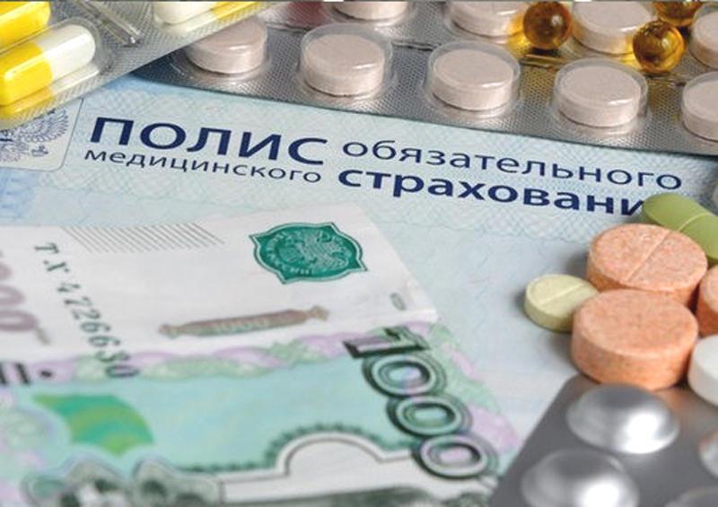 Обнародован ТОП-10 бесплатных услуг по полису ОМС, за которые с россиян дерут деньги
