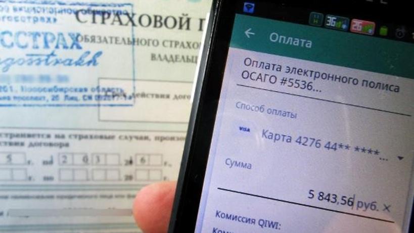 Продажи электронных полисов ОСАГО выросли в 2,5 раза