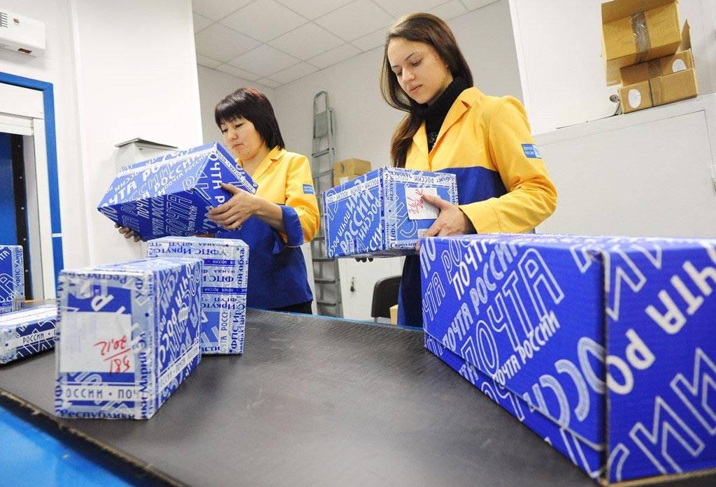 Почта России начала взимать пошлину за товары, купленные в онлайн-магазинах