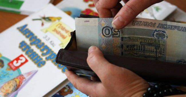 В Минтруде анонсировали повышение зарплат бюджетников
