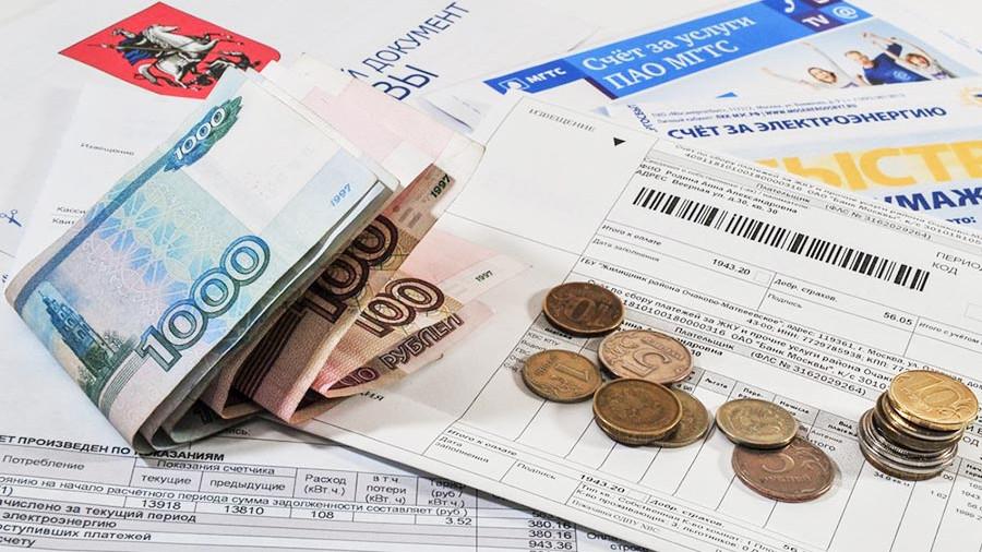 Новые тарифы на услуги ЖКХ в Москве в 2019 году (Таблица)