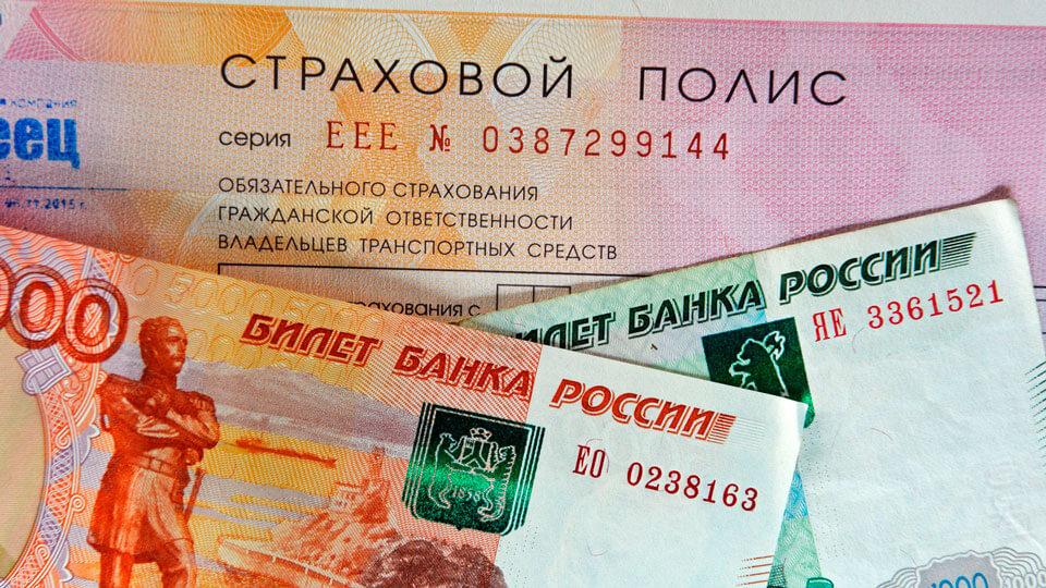 Ингосстрах изменил базовую ставку тарифа ОСАГО в российских регионах