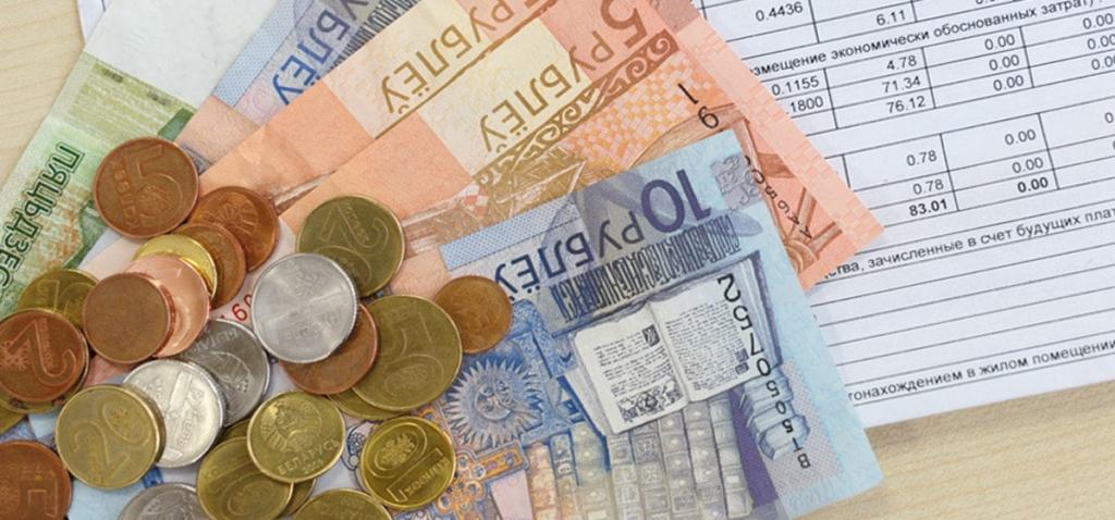 Что изменится с 1 марта в оплате жилищно-коммунальных услуг в Беларуси?