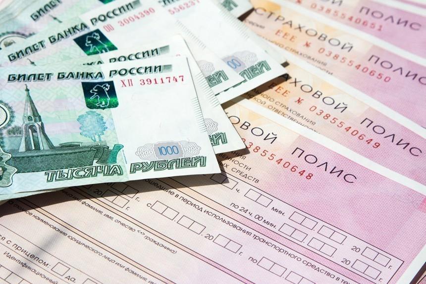 СД ВСК снижает тариф по ОСАГО в Санкт-Петербурге на 10 процентов