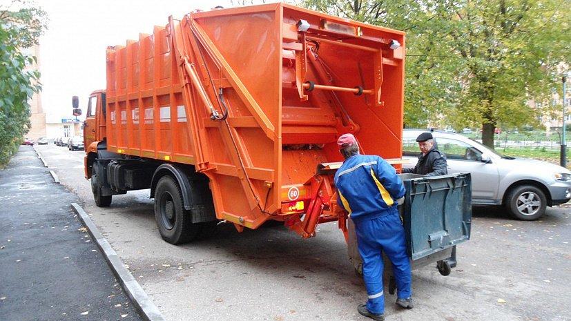 В Туле может уменьшиться тариф за вывоз ТБО