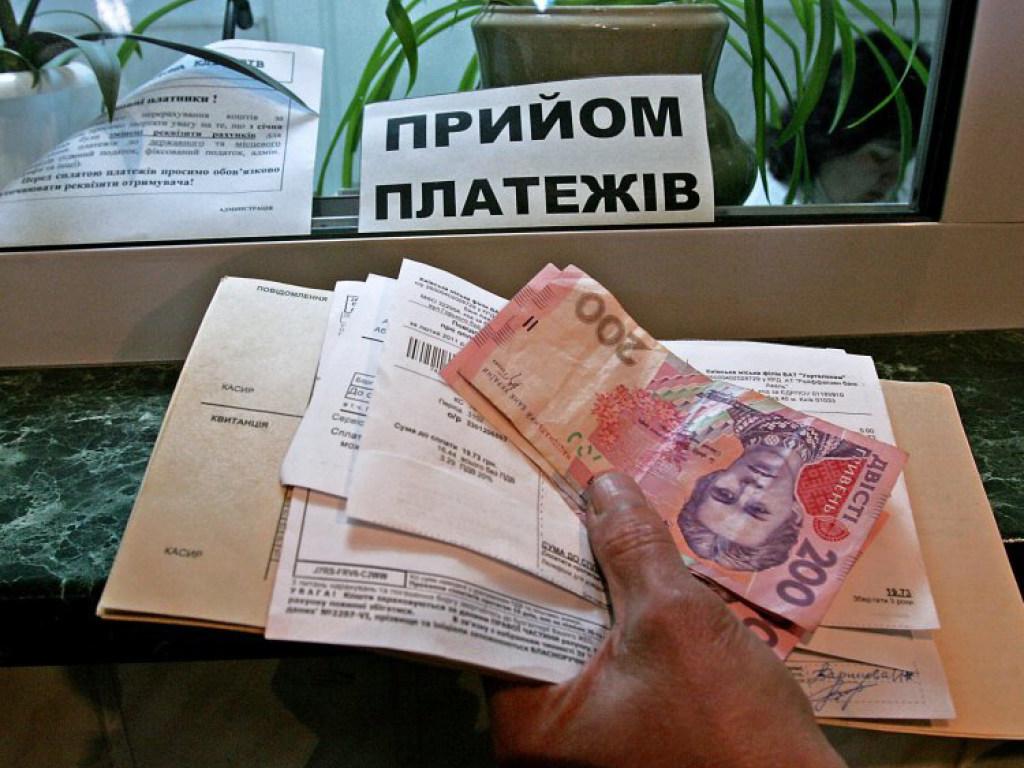 Коммуналка: какие тарифы вырастут в скором времени в Украине