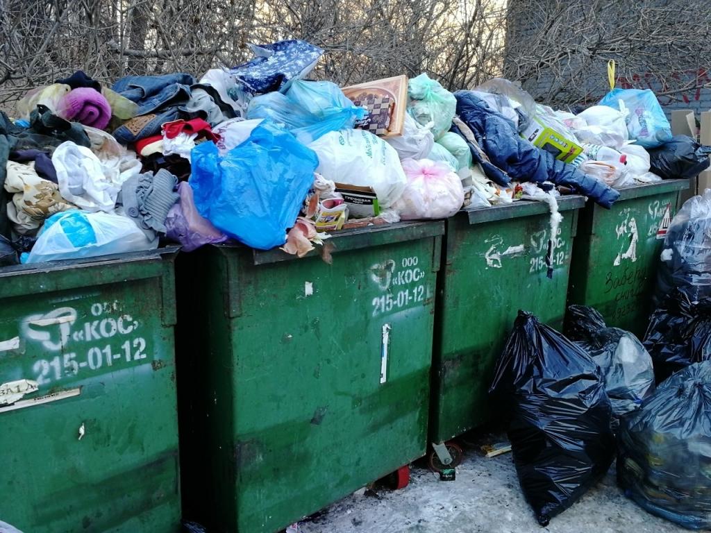 Самый высокий тариф на вывоз мусора в России установлен на Таймыре