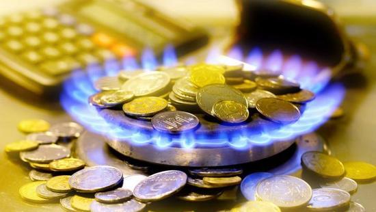 В Киеве опубликовали новые тарифы на газ для населения