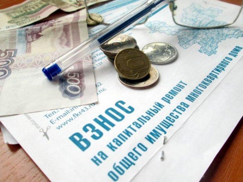В Дагестане выросла величина взносов на капремонт многоквартирных домов