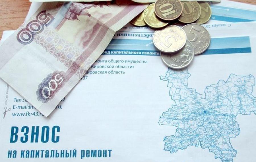 В Кузбассе могут поднять плату за капремонт жилья