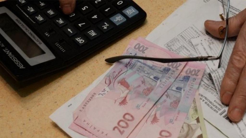 Коммуналку можно не платить: стало известно о липовых платежках и завышенных тарифах