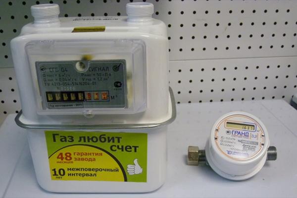 «Умные счетчики» могут увеличить тариф на газ для населения