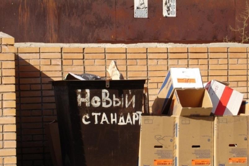 Одни платят 100 рублей, а другие 9000: россияне возмущены разницей в мусорных тарифах