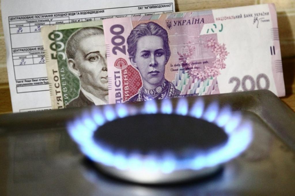 В Украине изменился тариф на газ: сколько будем платить